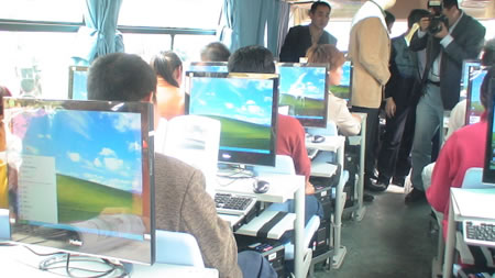 Microsoft PC-Bus
