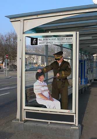 Amnesty International - Es passiert nicht hier. Aber jetzt