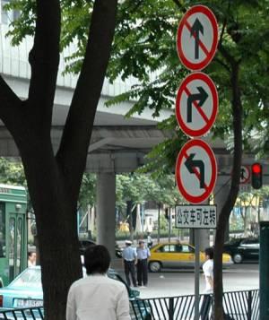 Verkehrsschild in China
