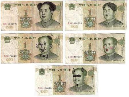 Mao als Zeichenobjekt